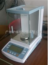 FA1604N电子分析天平,上海菁华FA1604N特价