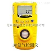 加拿大BW氨气分析仪|GAXT-A氨气检测仪