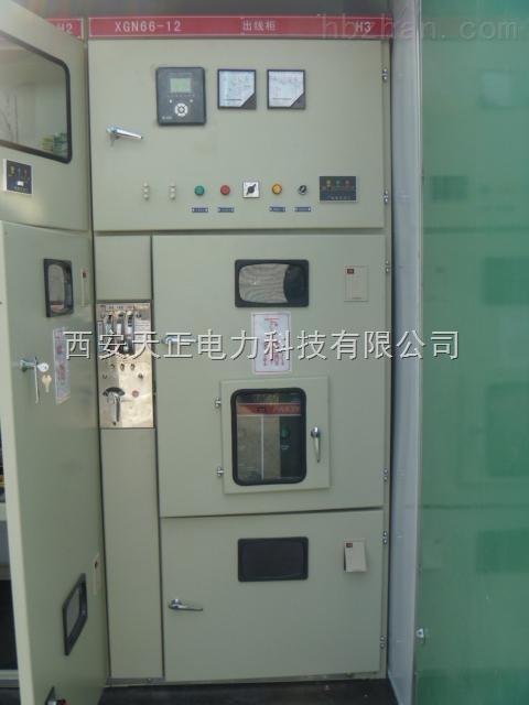 西安10kv户内高压开关柜xgn66