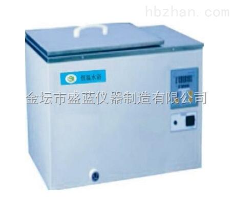 SL-24超聲波水浴鍋