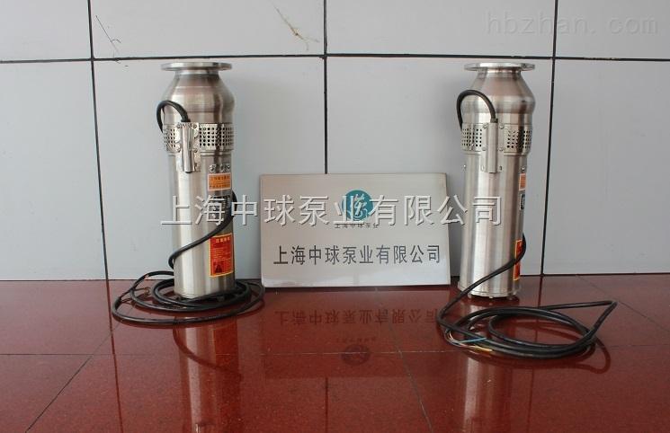 QSP25-9-1.1喷泉潜水泵