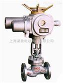 铸钢型法兰电动截止阀