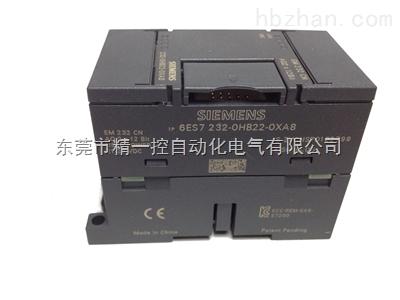 s7-200plc|西门子plc|西门子s7-200plc