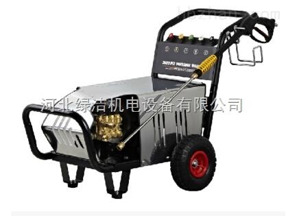 lj-2220b 超高压清洗机