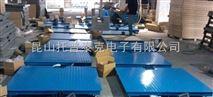 吴中2吨防爆电子小地磅,宁波2吨单层地磅秤多少钱?