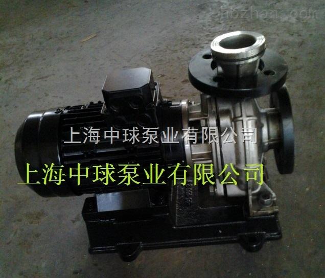 ISWH80-160不锈钢卧式离心泵