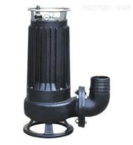 切割式潜水泵(WQK/QG系列)