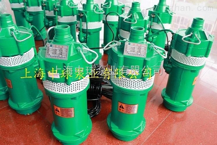 QD3-60/4-1.5多级潜水泵
