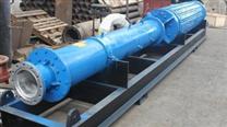 【小直径热水潜水泵】高扬程井用潜水泵*大功率矿用潜水泵
