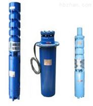 【小口径热水潜水泵】天津井用潜水泵厂*天津矿用潜水泵厂