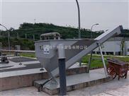 LSSF型-螺旋式砂水分離器