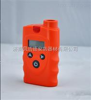 手持式液化氣檢測