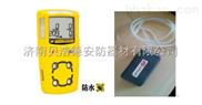 便携式一氧化碳检测报警器