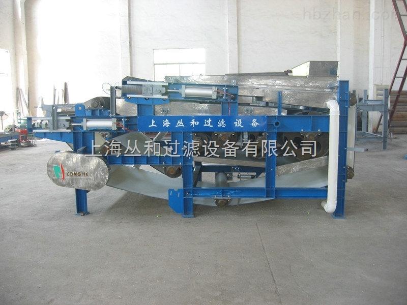 500型750型1000型帶式壓濾機