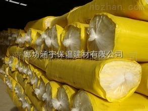现在的防火玻璃棉卷毡zui新价格/报价