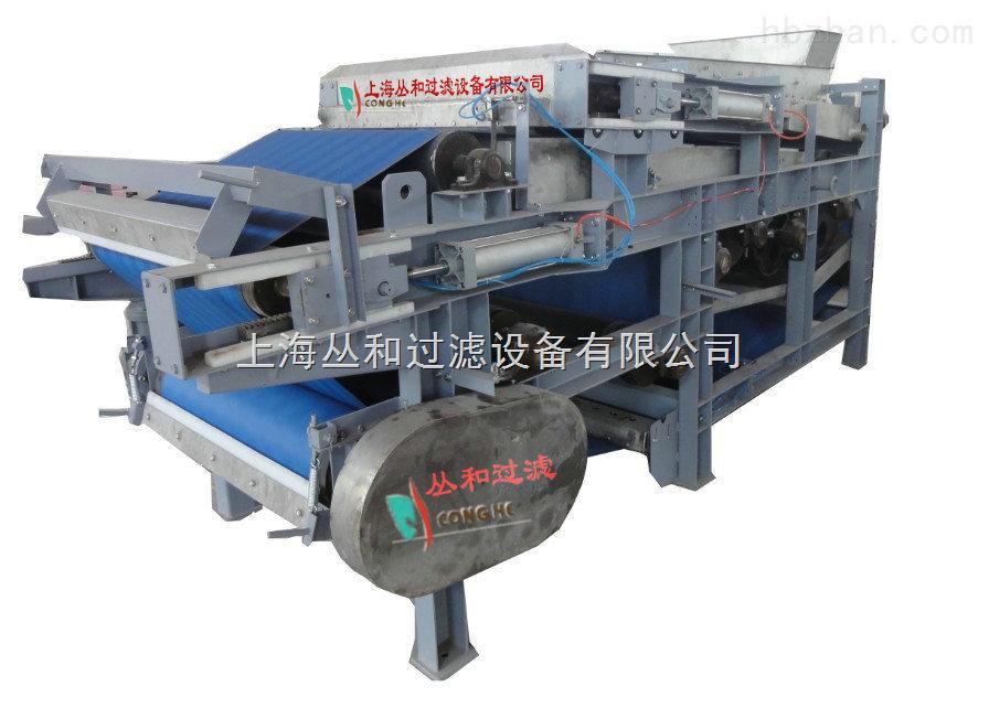 DY2500DY系列帶式壓榨過濾機