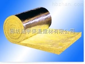 浙江省单面铝箔玻璃棉卷毡厂家-定做价格