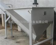 LSSF型係列無軸螺旋式砂水分離器