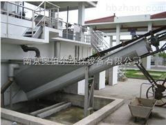 LSSF型无轴螺旋式砂水分离器