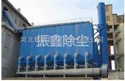 四川崇州管极式静电除尘器厂家