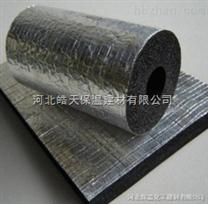 B2供應橡塑保溫板 阻燃橡塑保溫板價格