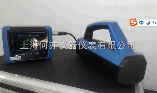 MPR300便携式环境γ测量仪