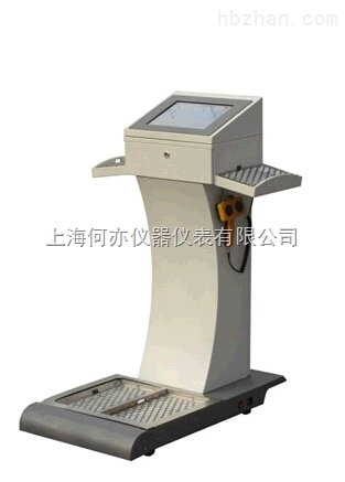 HFM-200 α β手脚表面污染监测仪