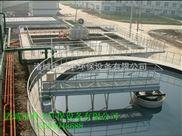 供应贵州半桥式刮泥机 品质优 价格低