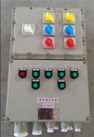 BXMD-8K防爆照明动力配电箱