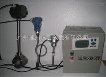 飽和蒸汽流量計,廠家直銷 質量保證