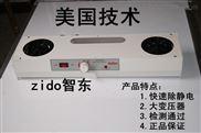 懸掛式離子風機-雙頭離子風機-雙孔除靜電離子風扇