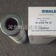 玛勒滤芯厂家直销玛勒滤芯