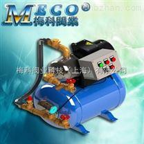 自動定壓補水排氣裝置