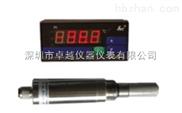 LY60P在線安裝露點儀