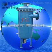 冷却器汽水分离器-锅炉蒸汽专用冷却器汽水分离器
