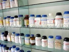 维生素B2/核黄素/乳黄素/维酶素/7,8-二甲基-10-(1'-D-核糖基)-异咯嗪/VB2