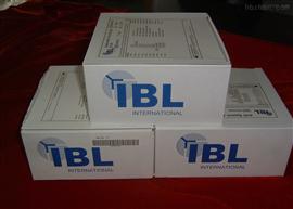 鸡胰高血糖素(GC)ELISA分析试剂盒