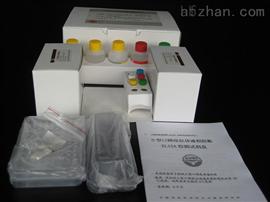 己烯雌酚(Diethylstilbestrol)ELISA檢測試劑盒
