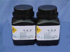月桂基三甲基氯化铵