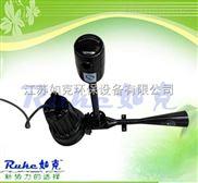 南京QSB型深水自吸式潜水射流曝气机