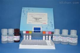 猴B病毒(BV)ELISA试剂盒