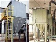 布袋除尘器/脉冲布袋除尘器/矿山布袋除尘器/洗煤厂布袋除尘器