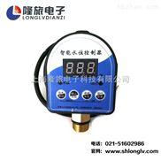 MD-SK 水塔水位控制器/水位开关自动控制器/水箱水位智能控制器