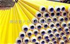 天津武清预制保温螺旋焊接钢管采购价格,定义