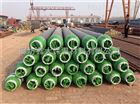 北京市复合蒸汽管规范//聚氨酯复合蒸汽保温管国标表