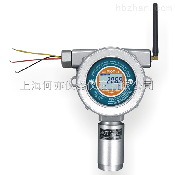 MOT300-F2氟氣檢測儀