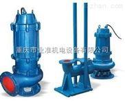 城市污水处理泵供应