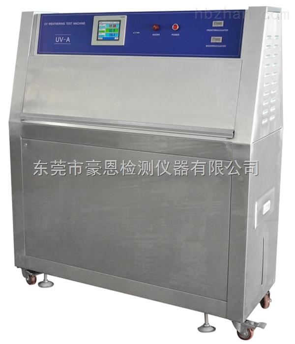 紫外线老化测试设备