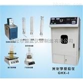 GHX-I型系列光化学反应仪