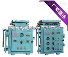 上海防爆型电动阀门控制箱